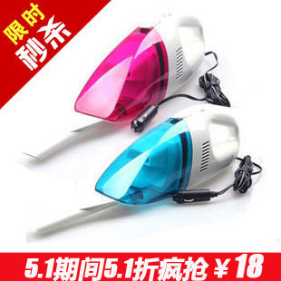 Super portable vacuum cleaner mini small car wet and dry dual-use automotive in-car vacuum cleaner