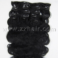 """20"""" 8 Pieces Clip-In Remy Wavy Human Hair Extensions #01 jet black 100g for Beatuy"""