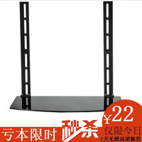 Punch digital tv wall box rack dvd mount bracket