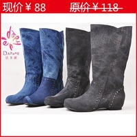 Daphne casual elevator high-leg boots female long boots 1050305