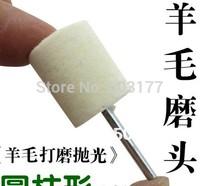 Wool polishing wheel,Wool polishing grinding head,Cylindrical wool grinding head,Abrasive Tools