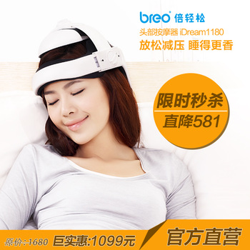 New Professional Head Massager  breo Times easily 1180 massage device massage instrument head massage device electric