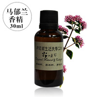 Marjoram essence handmade soap arbitraging essence additive 30ml