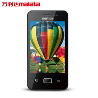 Wanlida malata i5 smart phone music mobile phone dual sim dual standby touch screen