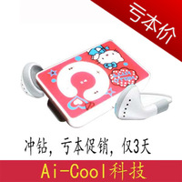 Hellokitty cartoon graphic card mp3 patterns flower c clip mp3 tf card mp3 card player