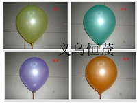 "10color balloons  birthday supplies decoration 100pcs/lot  10"" balloon"