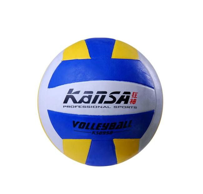 5 standard rubber volleyball blue 0950 volleyball(China (Mainland))