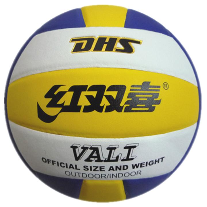 Double happiness volleyball outdoor indoor ball 521(China (Mainland))