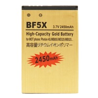 Retail BF5X 2450mAh High Capacity Gold Business Battery for Motorola ME525  New Arrival