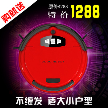 Red household 520a ultra-thin automatic intelligent vacuum cleaner cleaning robot