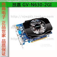 Gigabyte gv-n630-2gi graphics card 2g gt630 gv-n440-2gi