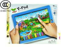 Educational toy Touch voice learning machine - ys2911k  free shipping