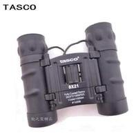 Newest Newest Debao 8x21 binoculars tasco wide-angle telescope blue film