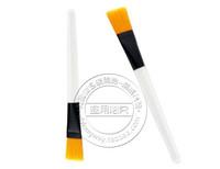 Mask cosmetic brush set bag calligraphy brush mask brush  plastic bottle.cosmetic packaging ,cosmetic bottle