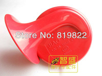 Free shipping Motorcycle shipped 12 v waterproof mono snail horn snail horn speaker scooter rider car 105 decibels