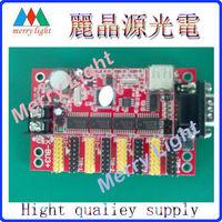 FK-BU3+ USB and Serial Port single & Tri-color led display screen module control card board 3328*16 pixels