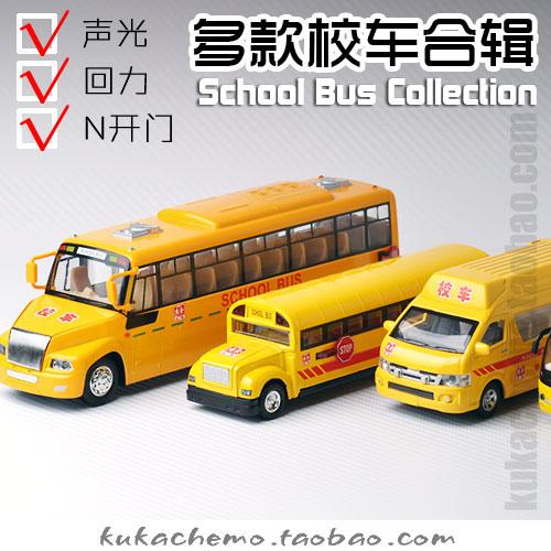 Acoustooptical WARRIOR alloy toy car model school bus metal car toy car(China (Mainland))