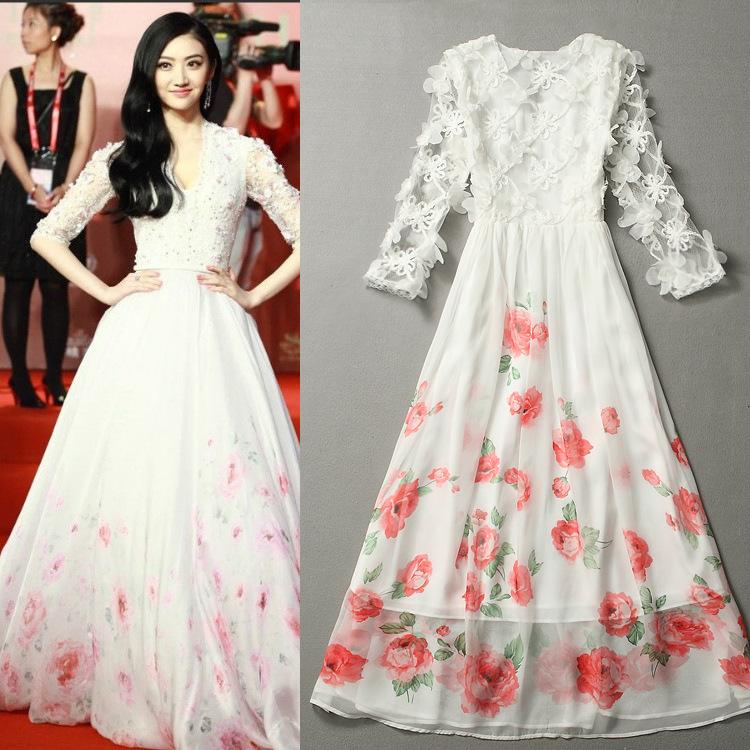 Dress Full Length Floral