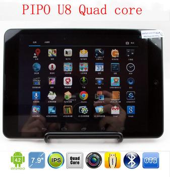 """2013 brands Pipo 7.85"""" IPS U8 Quad core RK3188 1.6GHz 2GB/16GB  camera 5.0MP Bluetooth WIFI OTG1024*768 tablet pcs pad laptops"""