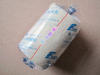 FACTORY OFFER saferlife Bandage 7.5cm 4.5m sports bandage galligaskins bandage wrist length bandage self-adhesive bandage