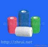 50pcs DHL 20% off Sports bandage elastic bandage non-woven elastic bandage 7.5 4.5