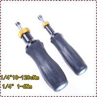 Prefabricated idling torque screwdriver Torque screwdriver 0.1-1.2nm  1-6NM
