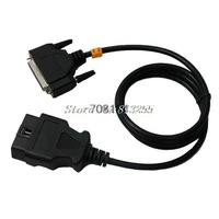 competitive price NO.23 Cable VW CAN for Tacho Universal 2008V Jan Version 0694 OK