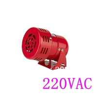 1pcs 220V AC 120dB Red MS-190 Mini Metal Motor Siren Industrial Alarm Sound