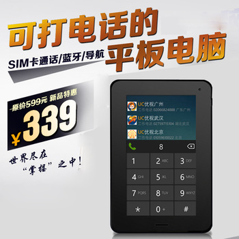 Knc 7 phone tablet wifi bluetooth