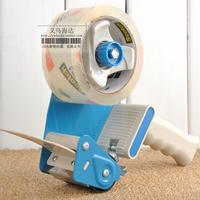 Free shipping T15008 handle cutting machine tape sealing machine sealing device packing machine tape cutter 50mm