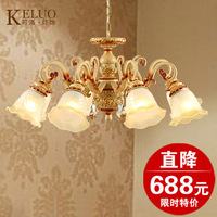 Free shipping Fashion resin lamp ceiling light brief decorative lighting lamps k4-8f