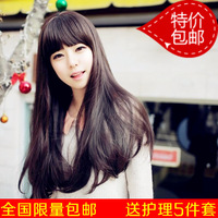 Wig qi long straight hair long bangs curls pear wig with bangs