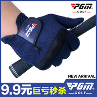 PGM the only official store 9.9 ! pgm golf gloves Men super-fibre cloth gloves soft breathable wear-resistant