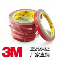 3m car double faced foam tape double faced adhesive 3m waterproof long 3 meters