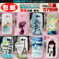 For samsung   s7898 mobile phone case