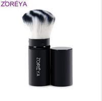 ZOREYA Zebra print  multifunctional retractable foundation brush loose powder brush blush brush