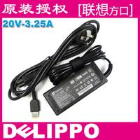 65W Delippo Original AC Adapter for Lenovo Laptop Yoga 11 Yoga 13 20V 3.25A Transformer Power Adapter