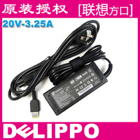 65W Delippo Original AC Adapter for Lenovo Laptop Yoga 11 Yoga 13 20V 3.25A Transformer Power Adapter
