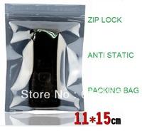 100 pcs Anti Static Shielding Bags 110x150mm ESD shielding bag Zip-Top Zipper Semi Transparent Packing bags