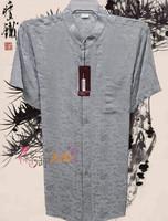 Fashion male pure silk short-sleeve stand collar shirt hangzhou silk unique casual silk quinquagenarian clothes