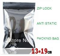 100 pcs Anti Static Shielding Bags 130x190mm ESD shielding bag Zip-Top Zipper Semi Transparent Packing bags
