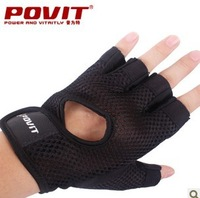 Povit gloves sports gloves sports protective clothing semi-finger fitness openings gloves half finge glove