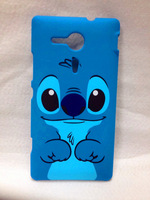 New plastic cartoon stitch hard back case cover fit for Sony M35h Xperia SP blue dog protector hard shell
