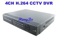 Excellent Performance CCTV 4Ch H.264 Full D1 Standalone DVR for CCTV system