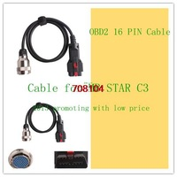 2013 New Arrival OBD2 16 PIN Cable for MB STAR C3