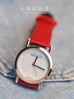 Girl watches red Women watch brief trend