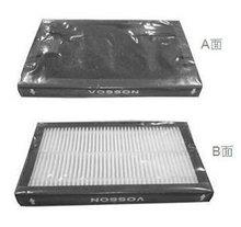 Free shipping V6 v60 v68 Car Air Purifier activated carbon original hepa filter(China (Mainland))