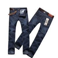 Quality men's clothing water wash casual slim jeans spring and summer fashion male trousers slim straight trousers