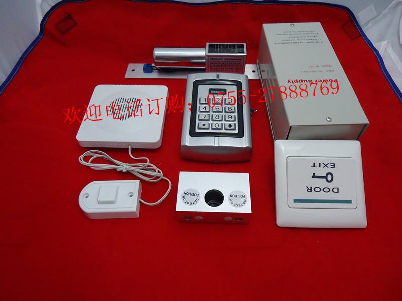 Metal access control electric lock set access control set access control set id card open the door(China (Mainland))