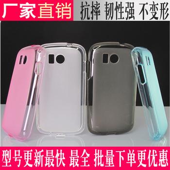 Hisense t912 mobile phone case protective case phone t912 scrub sets shell